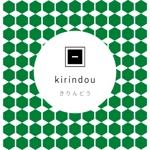 kirindou(きりんどう)