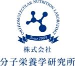 株式会社分子栄養学研究所