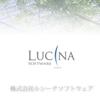 株式会社ルシーナソフトウェア