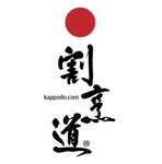 一般社団法人日本割烹道協会