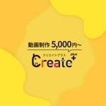 株式会社アズクリエイト (create_plus)