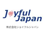 株式会社ジョイフルジャパン