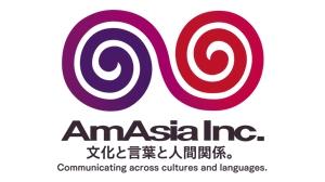 アメイジア株式会社