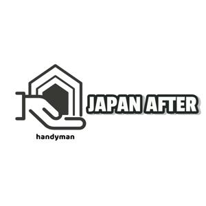 有限会社ジャパンアフター