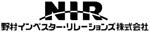 野村インベスター・リレーションズ株式会社