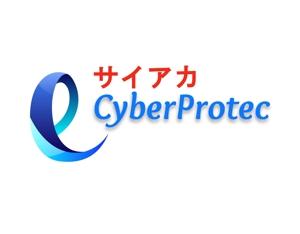 株式会社サイバープロテック 代表