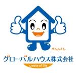 グローバルハウス株式会社