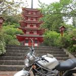 HiroTradingJapan