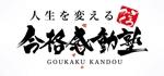 Gkandou