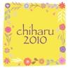 chiharu2010