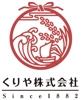 kuriya_yamauchi