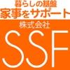 株式会社SSF
