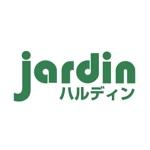 株式会社ハルディン
