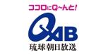 琉球朝日放送株式会社