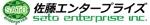 株式会社佐藤エンタープライズ
