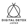 DIGITAL DETOX JAPAN