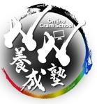 田坂 耕太郎 (kokokotatata007)