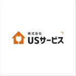 株式会社USサービス