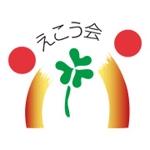 社会福祉法人 恵佼会 CADセンター (eko-kai)
