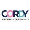 ウェディング特化型ECサイト CORDY