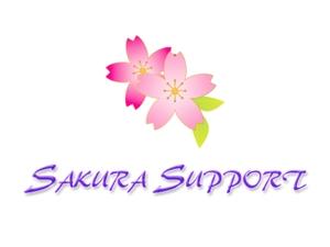 SAKURA SUPPORT