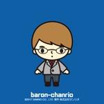 吉岡 (baron0731)