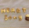 heartsong2003