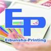 株式会社栄文舎印刷所