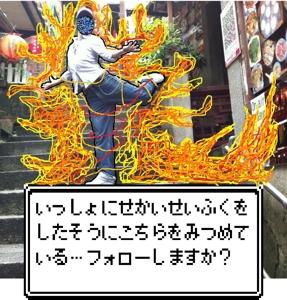 SeKai_SeiFuKu