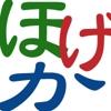 NPO法人ほかげ