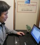 サカノシステム設計事務所《認定》阪野芳一 (du39)