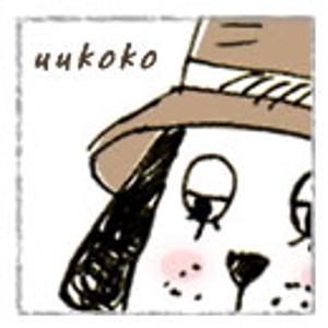 uukoko