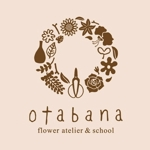 otabana_flower