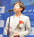 IMAMURA【LOY2016受賞】