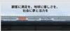 株式会社アサヒ製作所