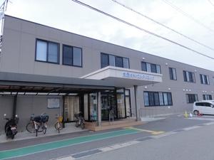 医)奉志会 大西メディカルクリニック