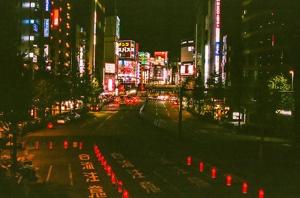 R. Iwazaki