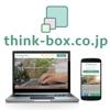 シンクボックス株式会社 | Think-box Inc.
