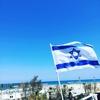 Trip-Israel