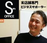 セイズオフィス-SAY's Office (saysoffice)
