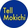 tell_mokichi
