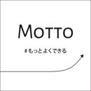 MOTTO / fukuzawa