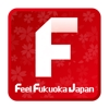 Feel Fukuok Japan