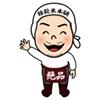 株式会社 雑穀米本舗