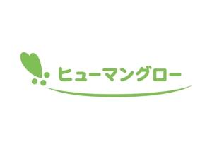 株式会社ヒューマングロー