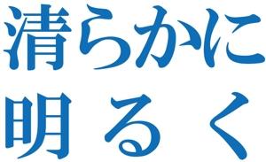 日韓英翻訳