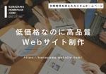 金沢ホームページ制作.COM (is-consulting)