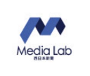 株式会社西日本新聞メディアラボ
