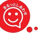 日本中央住販