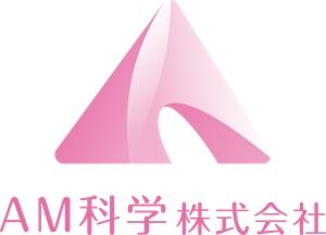 AM科学株式会社